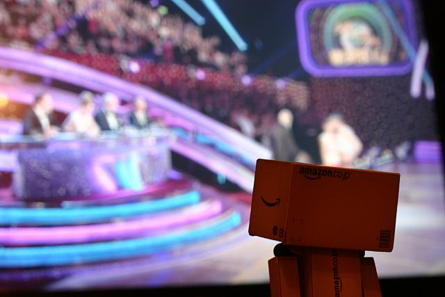 "17th November 2012 - ""Danbo likes Strictly"""